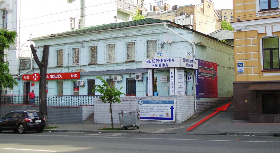 ул. Саксаганского 76 (вход со двора)