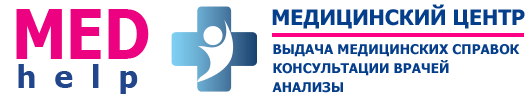 MED-HELP+