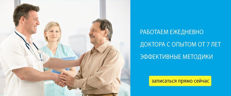 Консультация уролога в Киеве